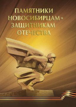 http://i63.fastpic.ru/thumb/2014/1105/8e/5397c83d4f7e8dc595127d9268f82b8e.jpeg