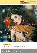 PhotoCASA (№11, ноябрь / 2014)