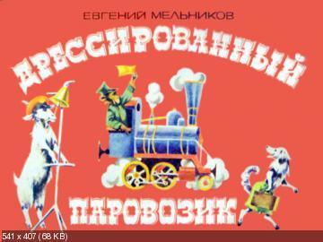 http://i63.fastpic.ru/thumb/2014/1106/47/95c3b5634c1faa9a4b23c9b404978b47.jpeg