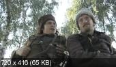 Девять жизней Нестора Махно [1-12 серии из 12] (2006) DVDRip