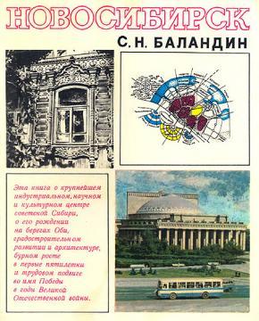 http://i63.fastpic.ru/thumb/2014/1107/1d/4ccd257408361cb41cec2450bc10891d.jpeg