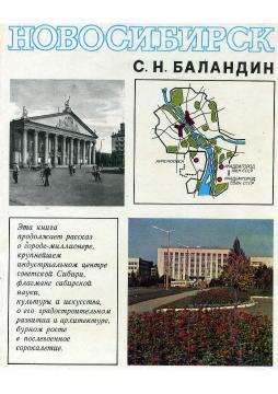 http://i63.fastpic.ru/thumb/2014/1107/24/8cfa691c2fb6988474aa54f2a86c8424.jpeg