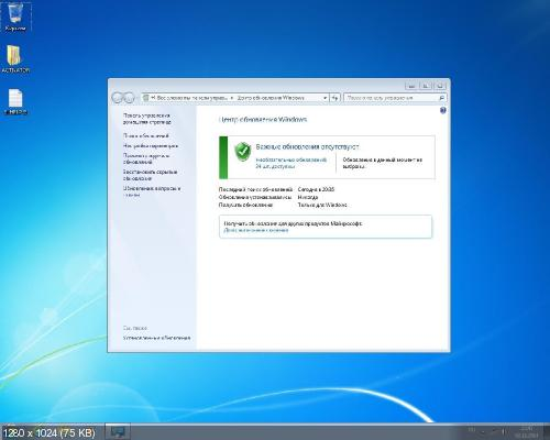 Windows 7 SP1 Максимальная by KrotySOFT v.11.14 (x64/RUS/2014)
