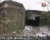 ��� ������ ����� (2008) DVB