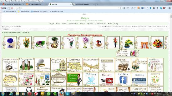 Исчезли картинки кнопок 75ab4e78aa9c81a9ba29df2476b16538