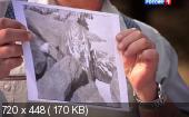 Загадки цивилизации. Русская версия  (Фильм 4) (2014) SATRip