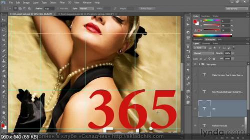 Lynda.com Продвинутый курс по Photoshop CC