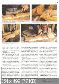 Советы профессионалов (№6, ноябрь-декабрь / 2014)