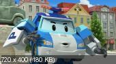 Робокар Поли и его друзья  / Robocar Poli (2 серия) (2011) WEB-DLRip