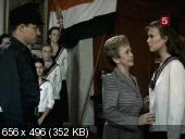 ����� ����� / Hanna's War (1988) SATRip | MVO