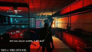Escape Dead Island (2014) PC | RePack от xatab