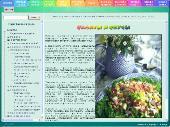 Энциклопедия вкусной жизни. Кулинария. ISO