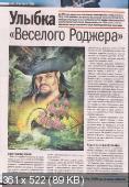Тайны ХХ века (№44, ноябрь / 2014) Украина