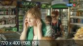 Заезжий молодец (2014) HDTVRip