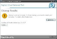 Sophos Virus Removal Tool 2.5.6 - антивирусный сканер