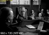 ���� �� ������ / The Lady from Shanghai (1947) BDRip 720p | MVO | New U.S. TCM Transfer