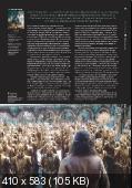 Мир фантастики (№12, декабрь / 2014)