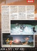 Навигатор игрового мира (№11, ноябрь / 2014)