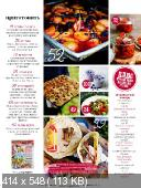 Jamie Magazine (�7, �������� / 2014)