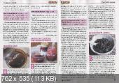 Разносолы зимой согреют (№12, декабрь / 2014)