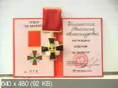 http://i63.fastpic.ru/thumb/2014/1207/07/d9565fa4fbdc8b5d3385e72a879b3c07.jpeg