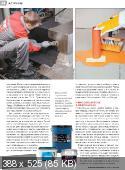 Обустройство и ремонт (№49, декабрь / 2014)