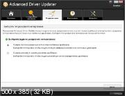 SysTweak Advanced Driver Updater 2.1.1086.16469 Retail