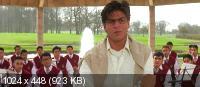 ��������� / Mohabbatein (2000) BDRip-AVC   MVO