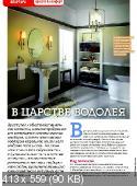 Мой любимый дом (№12, декабрь / 2014)