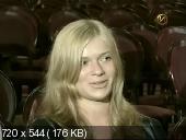 ������ ������� ��������. ����� ��������� (2009) IPTVRip