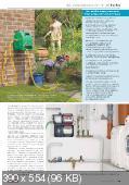 Потребитель. GardenTools (№4, лето / 2014)