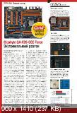 Chip №01 Россия (Январь) (2015) PDF