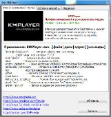 The KMPlayer 3.9.1.130 Final