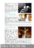 LATINOPARAISO [196] (2014) PDF