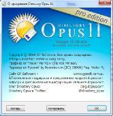 Directory Opus Pro 11.10 Build 5466 (x86/x64)