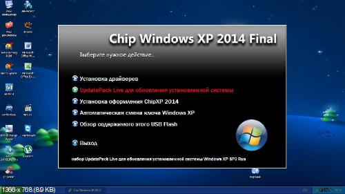 Windows� 8.1 - 7 SP1 - Chip XP - Plus PE [WPI] by StartSoft [61-2014][2014]