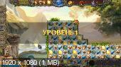Руны / Runfall (2014) PC - скачать бесплатно торрент