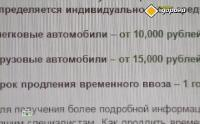 ������� ������ [���� �� 20.12] (2014) SATRip