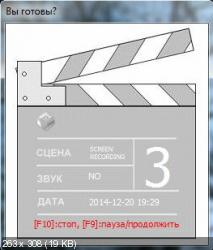 Screen2Exe 3.6.2728 Rus