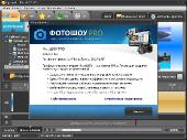 ФотоШОУ Pro 6.0 Rus Portable