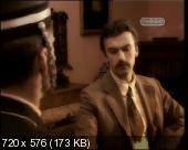 Повелитель молний. Никола Тесла   (2010) SATRip