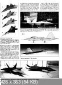 Авиаколлекция (№10 / 2014)