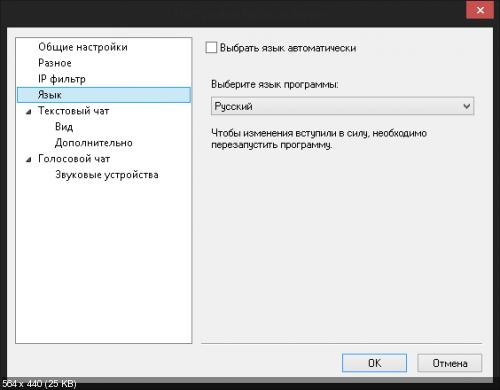 Radmin Server 3.5 + Radmin Viewer 3.5 + Radmin Deployment Package x86-x64 [ENG/RUS/UKR]