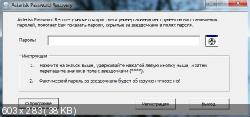 Password Recovery Bundle 2015 Pro 3.5 + Русификатор