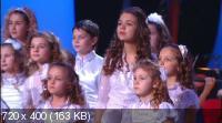 Юбилейный концерт Евгения Крылатова [03.01] (2015) SATRip