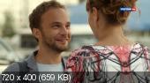 Идеальная пара (2015) SATRip/HDTVRip
