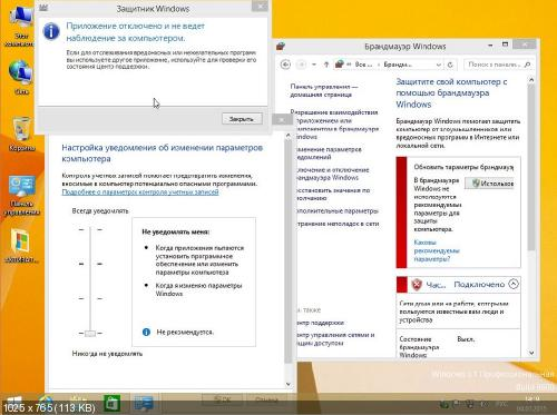 Windows 8.1 with Update 3 Professional VL by sibiryak-soft v.04.01 (х64) (2015) [RUS]