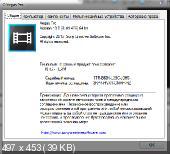 SONY Vegas Pro 13.0 Build 428 [x64] (2014) PC