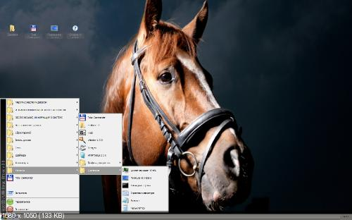 Boot CD/USB Sergei Strelec v.3.3 ( WinPE Windows 7)