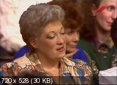 �.��������. � ������ �����. ���� ���� �����. 1992 (1992) IPTVRip